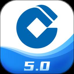 中国建设银行手机银行