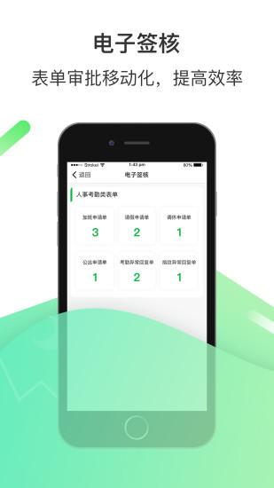 富士康爱口袋iPhone版 v3.0.14 苹果手机版 0