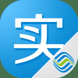 中国移动实名制app