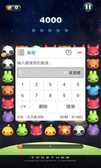 红色葫芦侠修改器 v9.9.9 安卓无限制版2