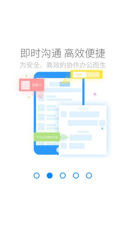 中国人寿云助理苹果电脑版 v1.0 for mac 0