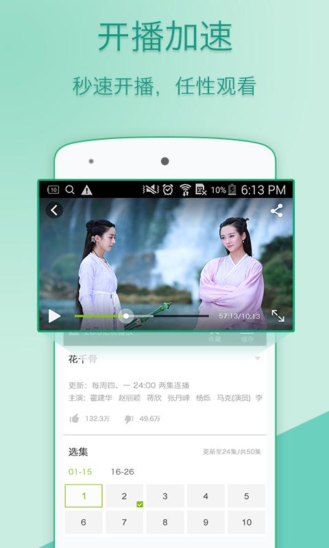 爱奇艺vip破解版2020 v10.11.5 安卓免费无广告版 2
