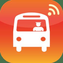 开平智能公交app