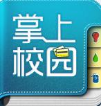 南京信息工程大学掌上校园