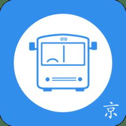 北京实时公交app