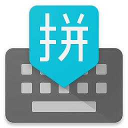 谷歌拼音�入法(Google Pinyin Input)