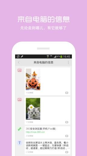 360浏览器手机版 v9.0.0.159 安卓版 2