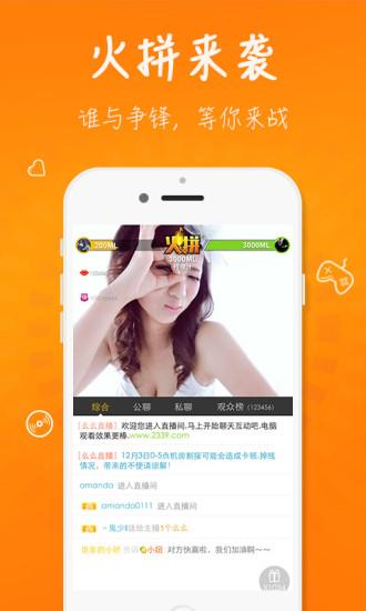 么么直播app v6.9.1 安卓版2