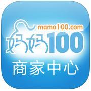 合生元妈妈100商家中心