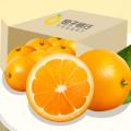 平安橙子银行