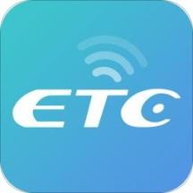 北京etc速通卡软件