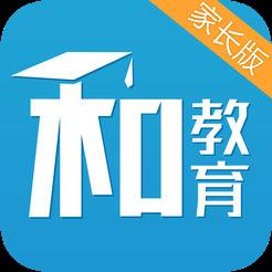 重�c和教育家�L版app