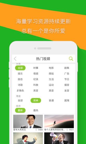 英�Z趣配音�O果手�C版 v6.12.2 iphone官方版 0