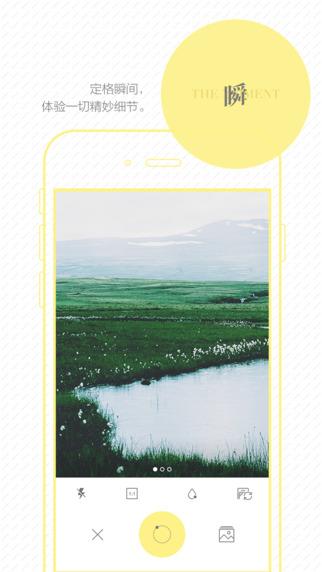 黄油相机官网版 v5.8.1 安卓版0
