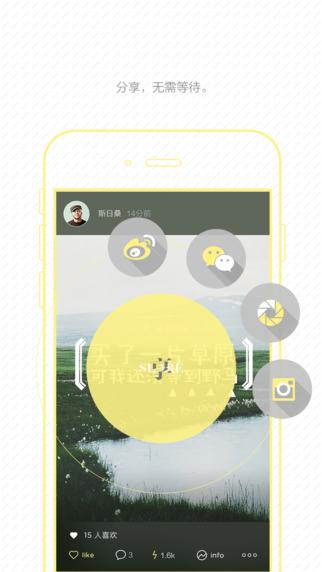 黄油相机官网版 v5.8.1 安卓版 1