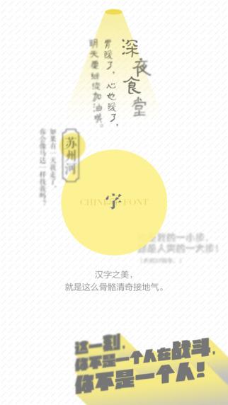 黄油相机官网版 v5.8.1 安卓版3