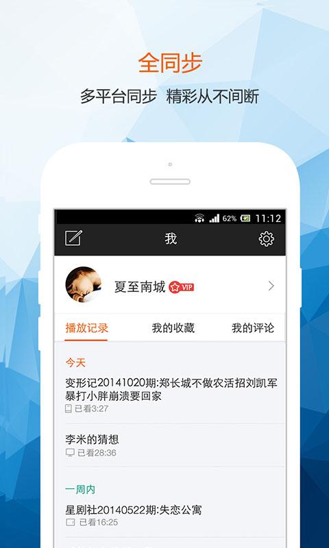 彩虹云点播 v1.68 安卓版 2