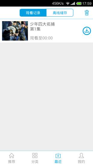 木瓜影视大全ios版 v1.0.3 iphone越狱版 1