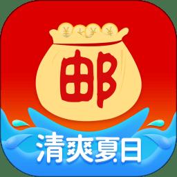 中国邮政邮掌柜app