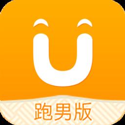 uu飞人app最新版