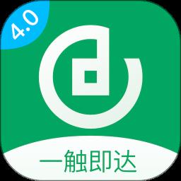 成都农商行个人版v4.12.0 安卓版