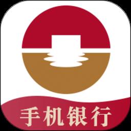 江南农村商业银行手机客户端