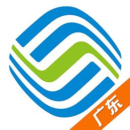 广东移动手机营业厅iPhone版