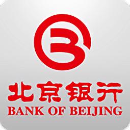 北京银行直销银行