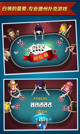 波克棋牌2018手机版v2.36 安卓版图片