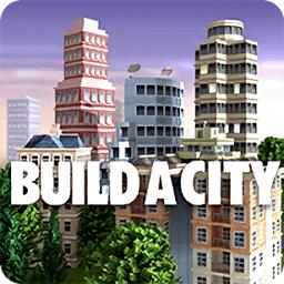 城市岛屿3建筑模拟内购破解版