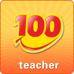 口语100教师工具