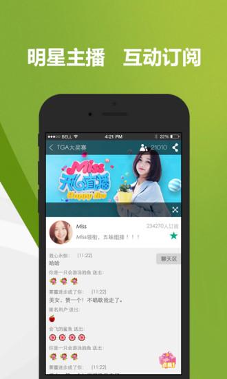 龙珠TV苹果版 v5.9.5 iphone版 0