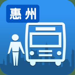 惠州惠民交通手机版