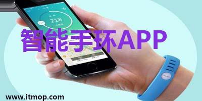 智能手环app下载_运动手环app_小米手环app