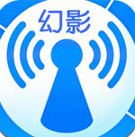 幻影wifi密�a破解器手�C版