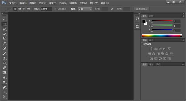 photoshop cc 64位 14.2 中文特别版 0