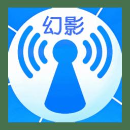 幻影wifi安卓6.0内测版
