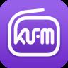 酷FM收音机PC端官网最新版