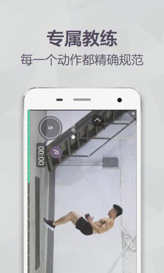 keep app最新版 v6.11.1 官方安卓版 2
