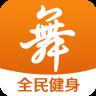 天天广场舞app