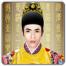 皇帝8.72�荣�破解版v8.72 安卓修改版