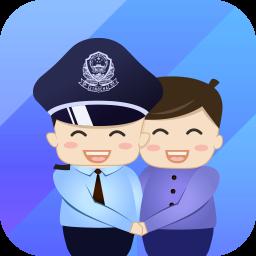 杭州市公安局警察叔叔