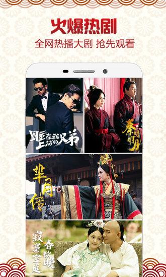 乐视视频iphone版 v9.14 官方苹果版 3
