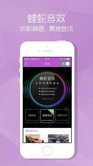 酷狗音��iPhone版 v9.4.3 官方�O果手�C版 2