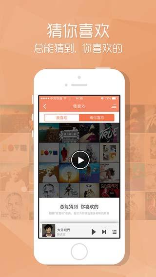 酷狗音��iPhone版 v9.4.3 官方�O果手�C版 3