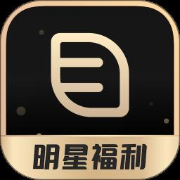 万里目app苹果版