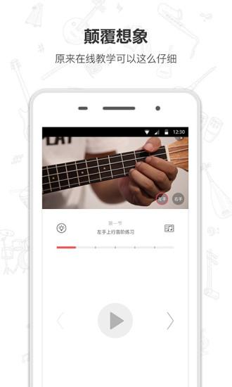 finger app官方