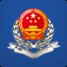 江苏国税app