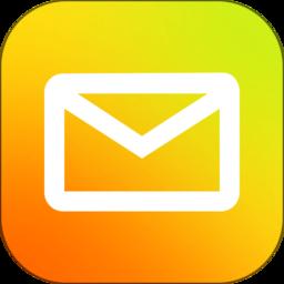 qq邮箱苹果手机版