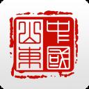 山东省政务服务网